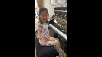 See Emily Play....Piano!